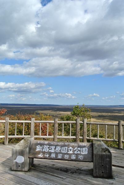 Kushiro, Hokkaido